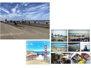 茨城県・大竹海岸、はまぐり採り放題の潮干狩り体験イベント「ハマグリまつり」4月24日から開催【常磐自動車道 鉾田ICより車で約10.6km】
