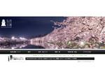 夜桜も圧巻!「弘前さくらまつり」は4月23日から開催【東北自動車道 大鰐弘前ICより車で約11km】