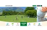 小岩井農場でジェラート付きの「サクラソウウォッチング」5月15日から開催!【東北自動車道 盛岡ICより車で約12km】