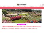 400種5000株以上のバラが咲き誇る「伊奈町制施行記念公園 2021バラまつり」5月12日から開催【圏央道 桶川加納ICより車で約5.4km】