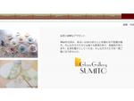 彩り美しいガラスの器を展示「早崎志保・藤本咲ガラス展」5月15日から開催【北関東自動車道 友部ICより車で約4km】