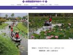 水上からハスの花を愛でる夏の楽しみ 水郷佐原あやめパークにて「はす祭り」7月3日~8月1日開催【東関東自動車道 大栄ICより車で約16km】