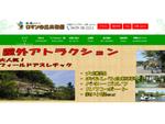 森のプールに涼みに行こう 7月10日はロマンの森共和国「森のプール」の開放日【館山自動車道 君津ICより車で約22km】