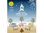 埼玉県のNatural Space GRIMで「焚き火NIGHT~SUMMER FESTIVAL~」7月17日に開催【関越自動車道 花園ICより車で約3km】