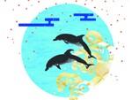 音楽にあわせてイルカがジャンプ! 上越市立水族博物館 うみがたりの「ドルフィンパフォーマンス和『祭』」 8月31日まで【北陸自動車道 上越ICより車で約5km】