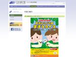 カイコの秘密を紹介! 日本絹の里、夏休みこども展「学ぼうカイコ」【関越自動車道 前橋ICより車で約7km】