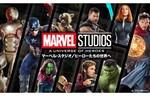EJアニメミュージアム、10月23日より「MARVEL STUDIOS:A UNIVERSE OF HEROES マーベル・スタジオ/ヒーローたちの世界へ」開催【関越自動車道 所沢ICより車で約3.5km】