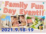福島県岩瀬郡のブリティッシュヒルズで「Family Fun Day」9月18日・19日開催【東北自動車道 白河ICより車で約27km】